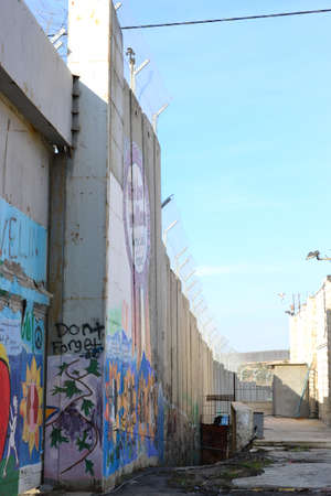 Art on the wall in Bethlehem, between Palestine Westbank and Israel Stock Photo