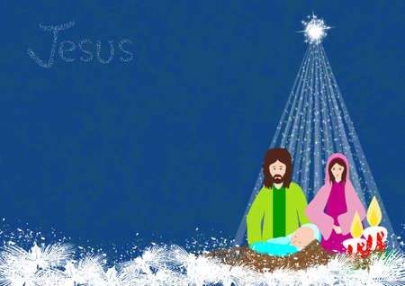 messiah: Joseph and Mary with baby Jesus.nativity scene Illustration