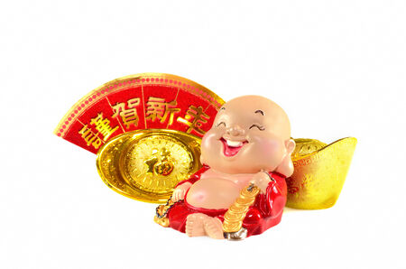 smiling buddha: Smiling buddha with chinese gold ingots