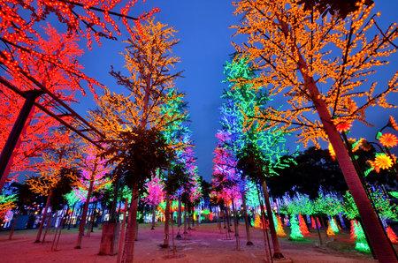 alam: I-City theme park,Shah Alam Malaysia