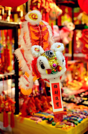 Traditional lion dancing decoration for Chinese New Year photo