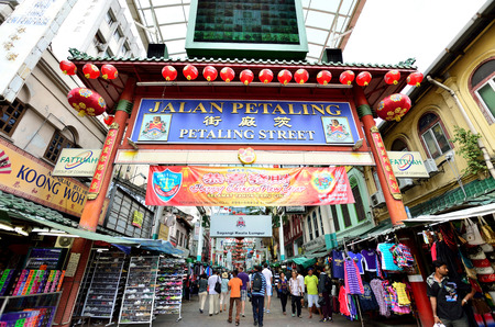Kuala Lumpur,Malaysia - February 16, 2014   Petaling Street is a china town which is located in Kuala Lumpur,Malaysia It usually crowded with locals as well as tourists