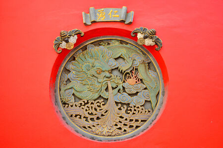Chinese Dragon Symbol on a red wall photo