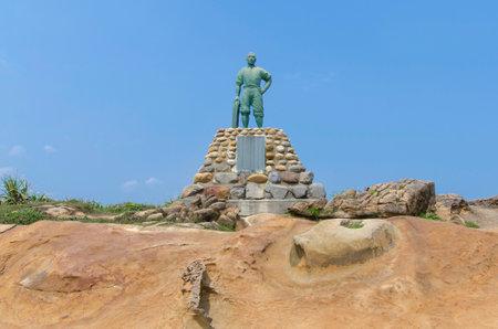 deeds: New Taipei,Taiwan - March 15, 2015: The heroic deeds of Lin Tian Zhen in Yehliu Geopark, Taiwan.
