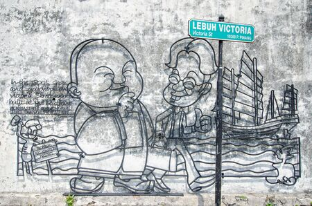 street rod: Georgetown,Penang - July 17,2015 : Wire steel rod wire art by local artist which is located at Victoria street in Georgetown, Penang