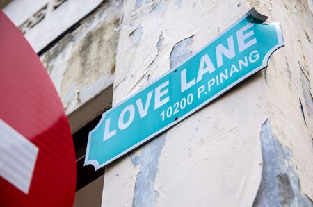 pinang: Penang,Malaysia - July 17,2015 : Love Lane signage which is located in the lane within the inner city of Georgetown,Penang.