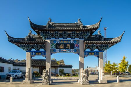 chinese garden: Dunedin,New Zealand - May 3,2016 : Pai Lau Gateway of the The Dunedin Chinese Garden in New Zealand, this elaborate archway represents the face of the garden. Editorial
