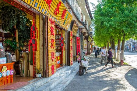 Dali,China - April 19,2017 : Scenic view of the Dali Old Town in Yunnan, China. It is a famous tourist destination of Asia.
