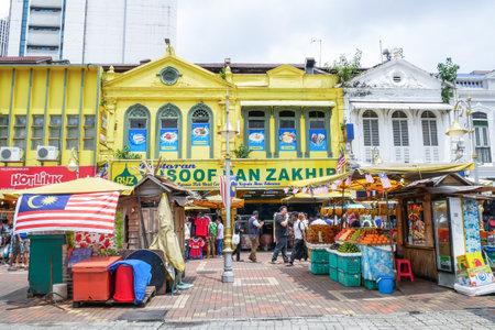 Kuala Lumpur, Malaysia - October 7,2017 : People can seen walking and shopping around Kasturi Walk alongside Central Market,Kuala Lumpur.