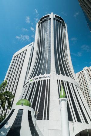 Kuala Lumpur, Malaysia - May 28,2019 : Menara TH Tun Razak is the premiere Islamic financial and hajj institution in Malaysia, a statutory body setup by the Government of Malaysia in 1963. Editorial