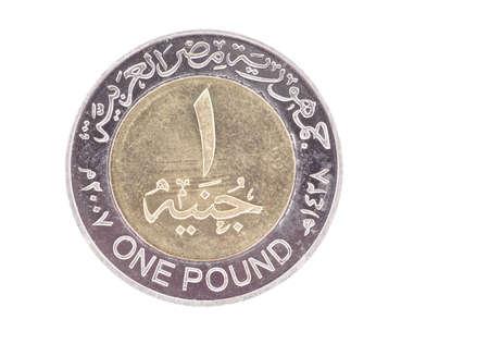 Een Egyptische egypte pond