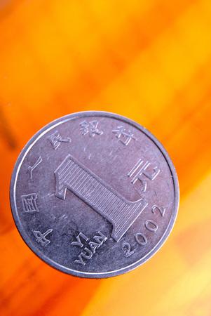 yuan: chinese one yuan coin