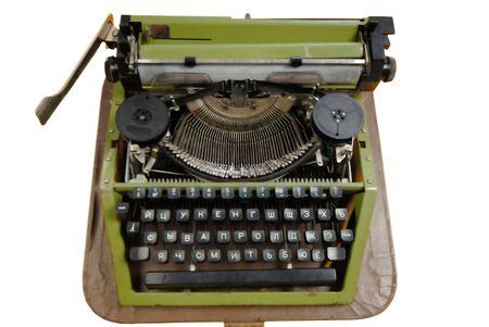 old typewriter on  white background Stock Photo - 1877043