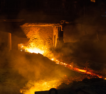 Metallurgical equipment and technology of iron production  Blast furnace  photo