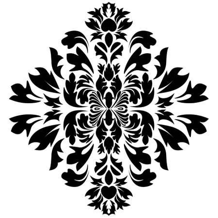 Vintage damask pattern, great design for any purposes. Indian paisley pattern vector seamless Illusztráció