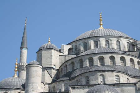 camii: a detail view of blue mosques top with blue background