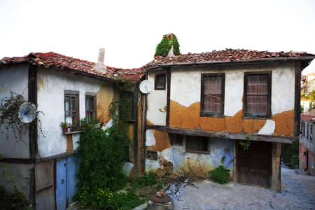 ethos: Eski osmanlõ evleri. Old ottoman house