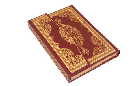 The quran book cover. Classic book cover. The holy koran. photo
