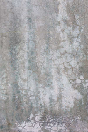 Gray wall background Imagens - 42069324