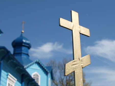 Cruz ortodoxa Foto de archivo