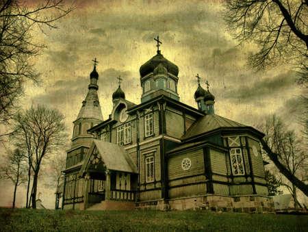 orthodox church photo