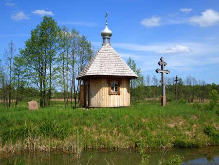 Orthodox church in Bialowieza Stock Photo