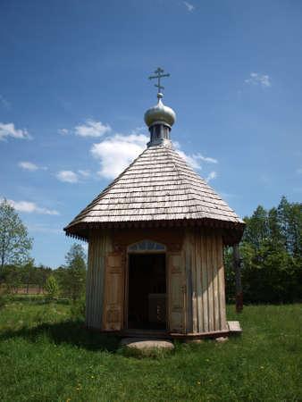 Orthodox church in Bialowieza 6
