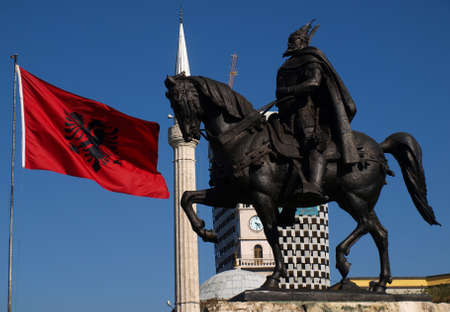 Tirana Stock Photo