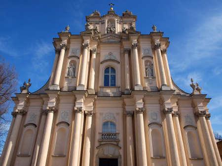 Visitationist iglesia de Varsovia