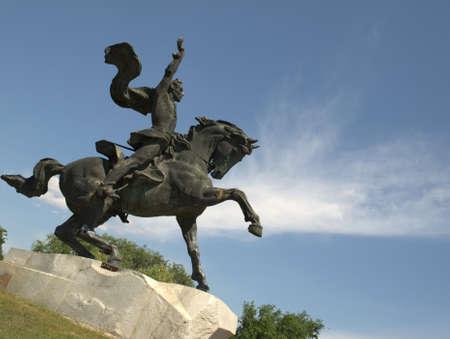 Suvorov monument from Transnistria Tiraspol city