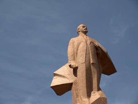 Lenin monument from Transnistria Tiraspol Editorial