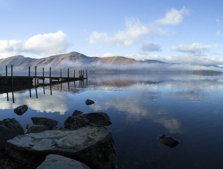 cumbria: Derwentwater, Keswick, Cumbria, looking towards Catbells Stock Photo