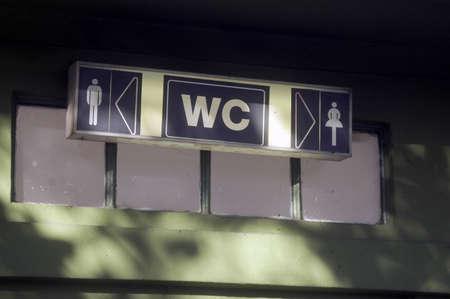 latrina: WC segno verde sulla strada latrina Archivio Fotografico