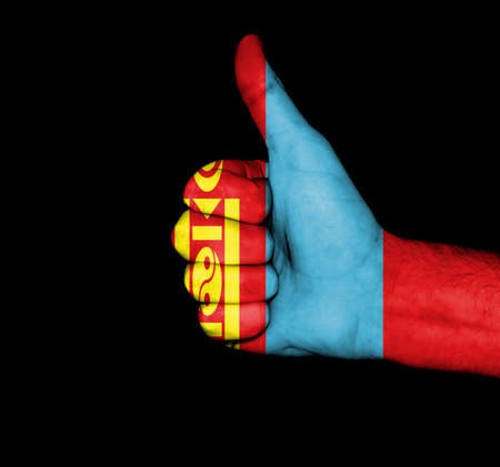 independent mongolia: Flag hand Mongolia