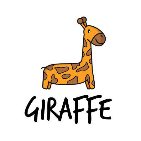 Vector illustration logo with animal giraffe and inscription. Emblem with a giraffe and the inscription giraffe. Logos