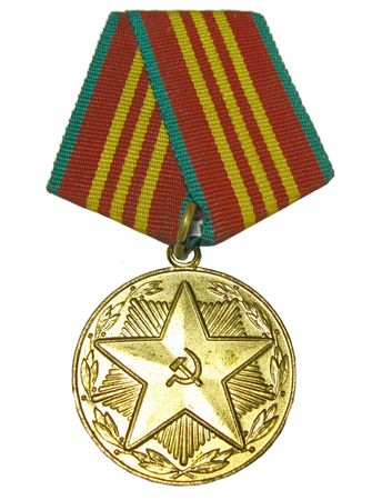 militia: The soviet union times medal for working in the soviet militia, isolated