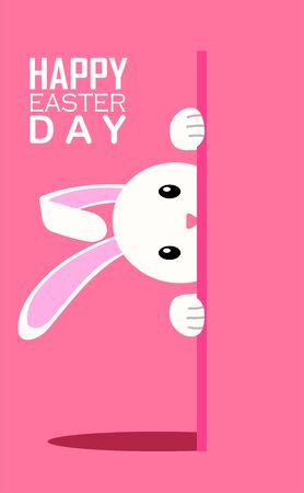 Easter day with bunny peeking behind the wall vector illustration 向量圖像