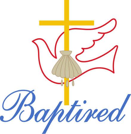 特別な誰かの洗礼を称えるため特別な家宝を作成します。 洗礼の贈り物または聖職者ショールは大きい。