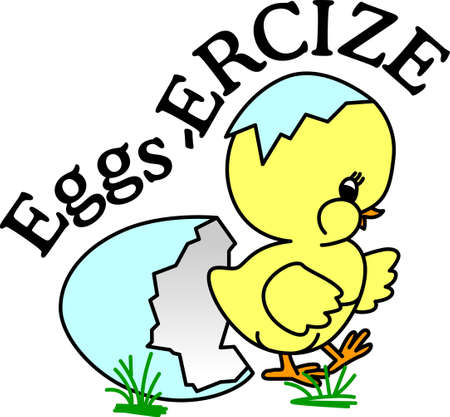 cutie: New baby chicks make us think of the newness spring brings.  This little cutie is just what you need to create Easter dcor for your little one. Illustration
