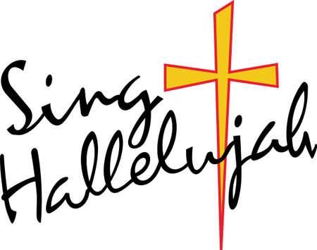 Laat u inspireren met deze spirituele ontwerp dat perfect op bijbel covers, kerk muurschilderingen en meer zal zijn! Stock Illustratie