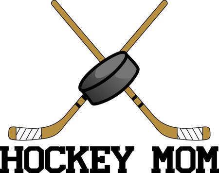 Teamwork maakt de droom werk. Voeg deze afbeelding naar een hoed of overhemd voor de hockey team. Stock Illustratie