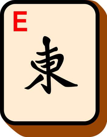 255 Chinese Mahjong Cliparts Stock Vector And Royalty Free Chinese