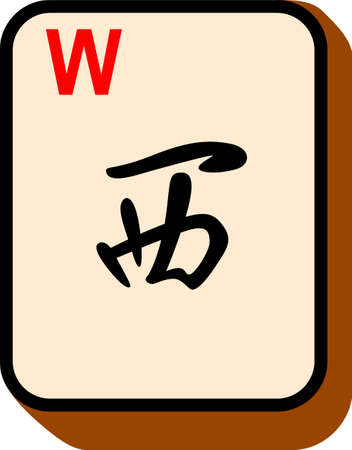 Spend the afternoon in a game of mahjong.  Add the joker to your game day fun.