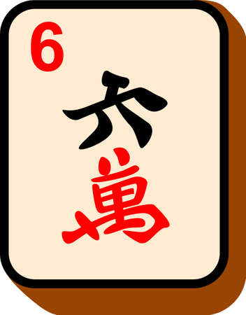 Spend the afternoon in a game of mahjong.  Add this tile to your game day fun.