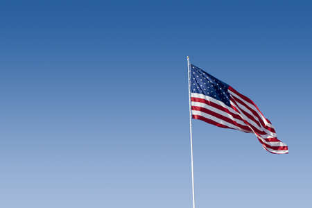 American flag waving in the wind Stock Photo - 6835233