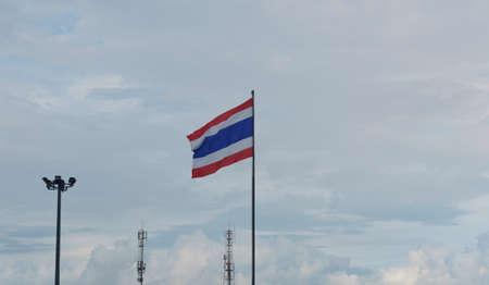 thai flag: Thai flag waving against blue sky