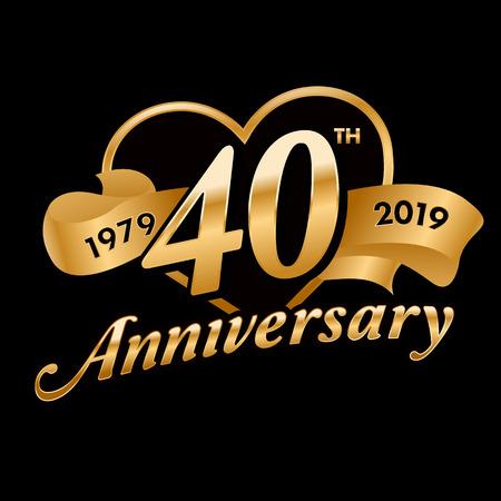 40e anniversaire Vecteurs