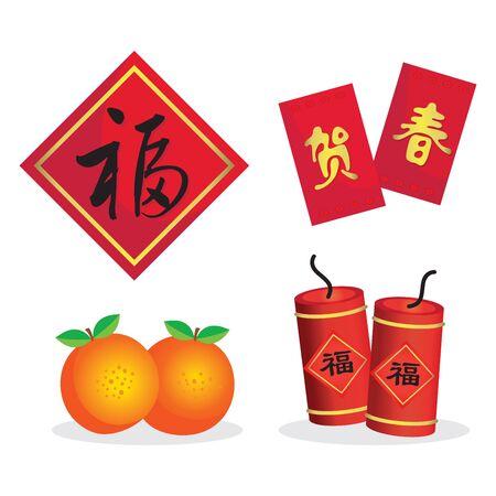 Oriental Chinese New Year-elementen