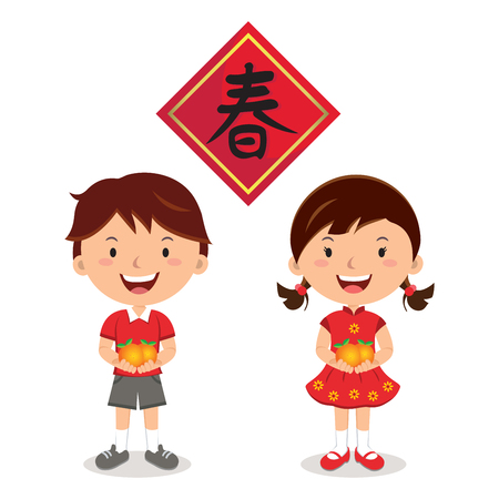 asian man smiling: Chinese New Year greeting