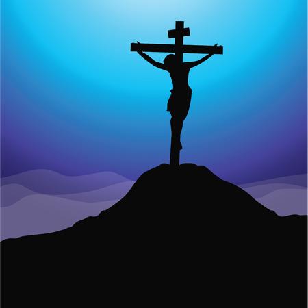 Jesus Christ Crucifixion concept vector illustration Иллюстрация